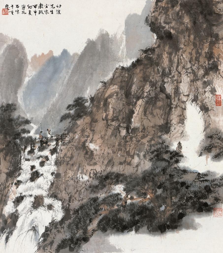 北京 傅抱石/2108 溪山行旅图[精览]