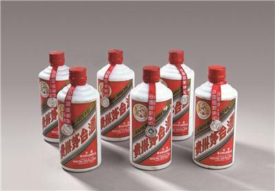 1991~1996年贵州茅台酒(铁盖375ml)