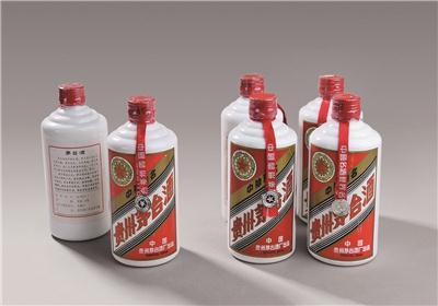 1996年贵州茅台酒(铁盖)