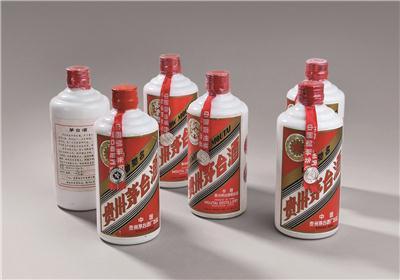 1995年贵州茅台酒(铁盖)