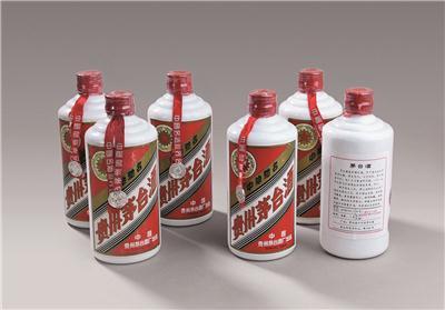 1993年贵州茅台酒(铁盖)