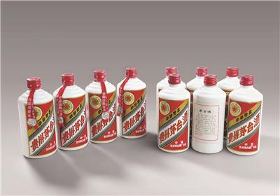 1991~1992年贵州茅台酒(铁盖)