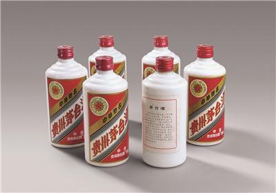 1991年贵州茅台酒(铁盖)
