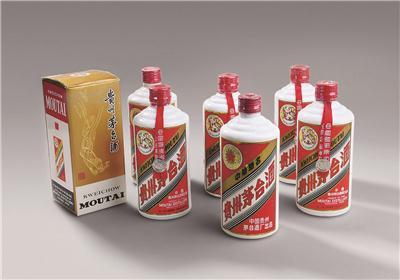 1990年贵州茅台酒(铁盖)