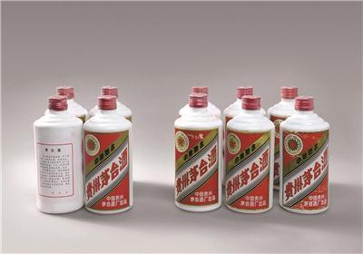 1989年贵州茅台酒(铁盖)