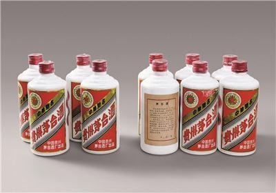 1988年贵州茅台酒(铁盖)