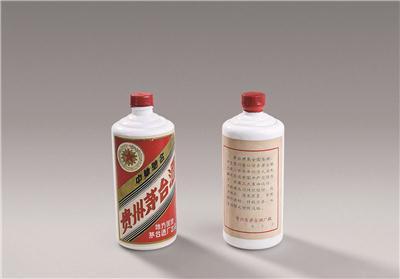 """1980~1982年""""金轮牌""""内销 贵州茅台酒(三大革命)"""