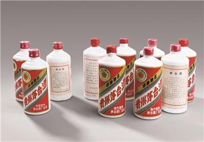 """1980~1989年""""金轮牌""""内销 贵州茅台酒"""