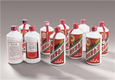 1990~1999年贵州茅台酒(1990~1996铁盖,1997~1999塑料盖)
