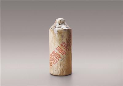 """1967年""""金轮牌""""内销贵州茅台酒"""