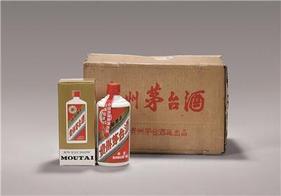 """1993年""""五星牌""""内销贵州茅台酒(原箱)"""