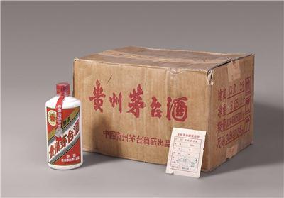 """1997年""""五星牌""""贵州茅台酒(原箱)"""