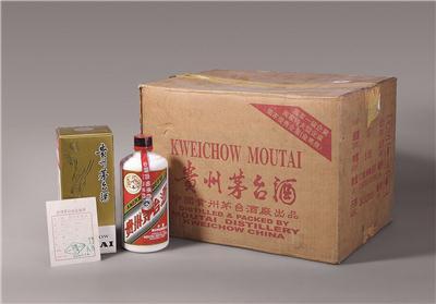 1999年贵州茅台酒(原箱)