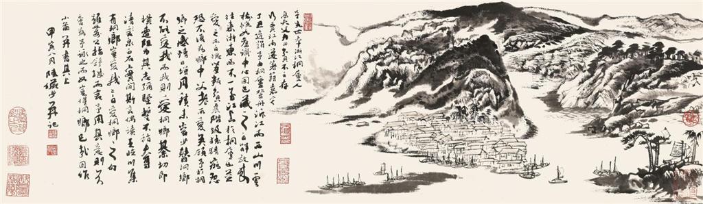 富春山居图