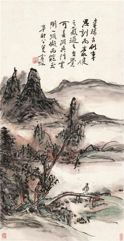 李唐笔意山水图