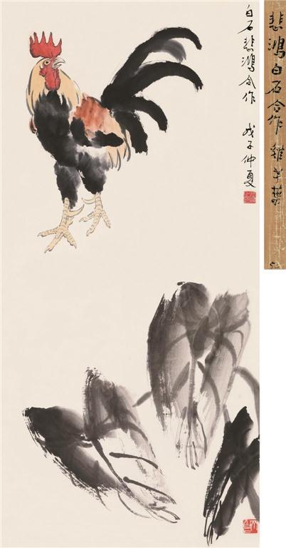 雄鸡芋叶图