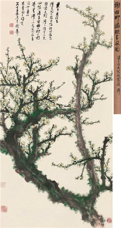 满树春风图 立轴 设色纸本